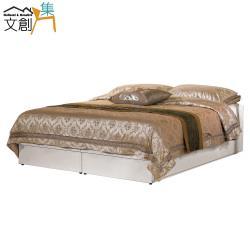 文創集 琳達 時尚白5尺雙人抽屜床底(不含床墊)