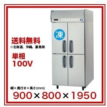 パナソニック 業務用冷凍冷蔵庫 SRR-K981CS 900×800×1950mm 【 メーカー直送/代引不可 】