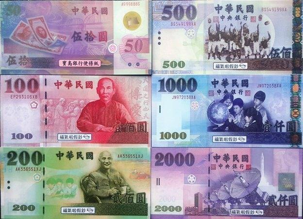 金鷹 台幣便條紙 (100元 / 200元 / 500元 / 1000元 / 2000元樣式 )