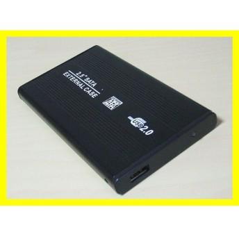 HDDケース 2.5インチ SATA USB2.0