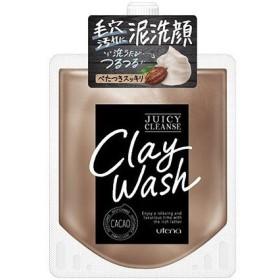 ウテナ ジューシィクレンズ クレイウォッシュ カカオ 110g 泥洗顔 ×36個セット 【まとめ買い特価!】