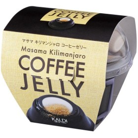 KALカフェカルディ マサマキリマンジャロコーヒーゼリー
