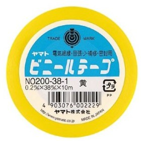 ヤマト ヤマトビニールテープ 幅38mm×長10m(黄)