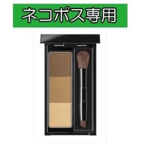 【ネコポス専用】カネボウ KATE ケイト デザイニングアイブロウ3D EX-4 ライトブラウン系 2.2g