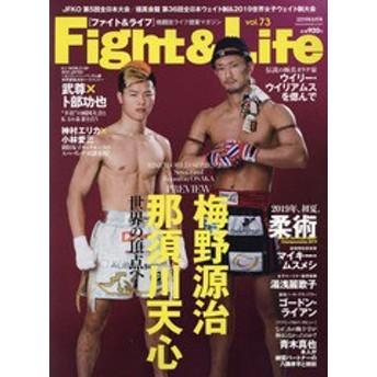 [書籍]/Fight&Life 2019年8月号 【表紙】 那須川天心&梅野源治/フィットネススポーツ/NEOBK-2374019