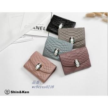 レディース 財布 女性 おしゃれ ファッション財布 カード入れ 多機能 ウォレット 小物入れ 便利