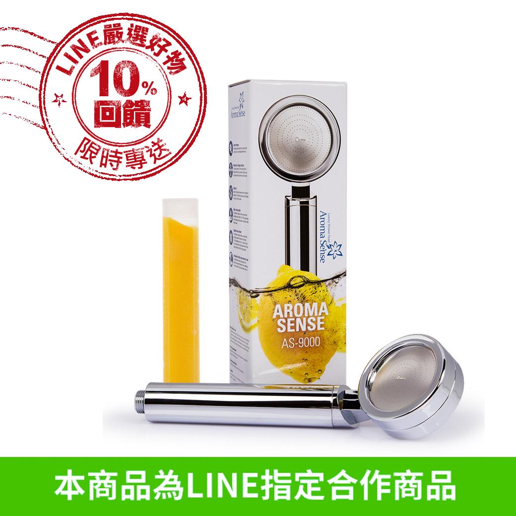 KNTEC-Aroma Sense 濾心添加維他命C 除氯濾芯 蓮蓬頭