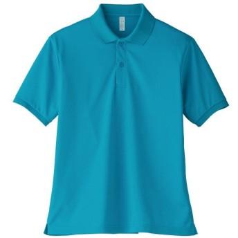 ボンマックス ポロシャツ(ユニセックス) ターコイズ GL MS3111-26(直送品)