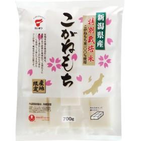 新潟県産特別栽培米こがねもち (700g)