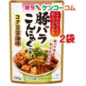 ダイショー 豚バラこんにゃくの素 ( 260g2袋セット )/ ダイショー