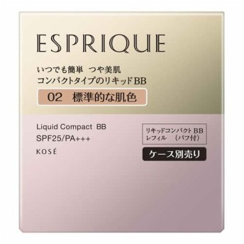 ESPRIQUE エスプリーク リキッド コンパクト BB 02 標準的な肌色 13g
