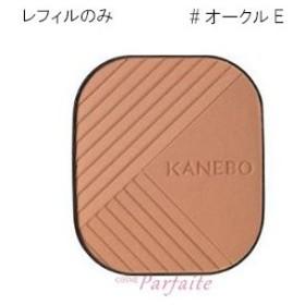 パウダーファンデーション KANEBO カネボウ ラスターパウダーファンデーション レフィル オークルE/OC E 9g メール便対応 メール便送料無料