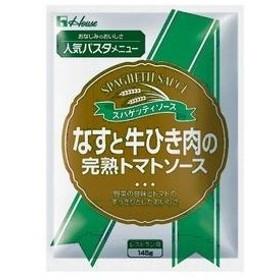 【フレッシュアップ品】ハウス食品株式会社 スパゲッティソース なすと牛ひき肉の完熟トマトソース 145g×10入×3