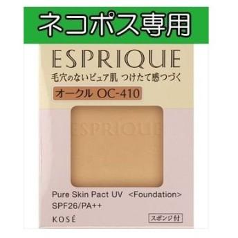 【ネコポス専用】コーセー エスプリーク ピュアスキン パクト UV レフィル OC-410 オークル