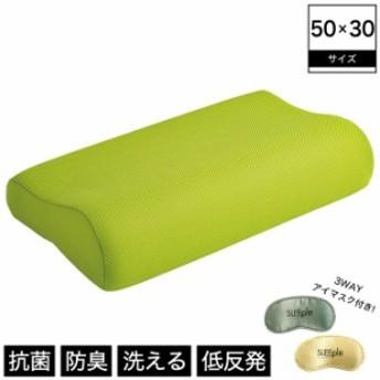 洗える低反発枕 抗菌防臭 カバー付き 洗えるウレタン メッシュ生地 頭と首にフィット