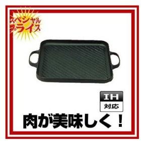 【まとめ買い10個セット品】盛栄堂 グリル鉄板 CA-31S 34cm