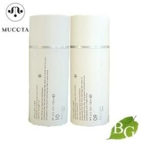 ムコタ アデューラ アイレ 09・10 洗い流さないヘアトリートメント セット 各100mL