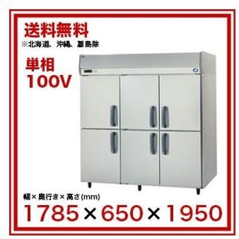 パナソニック 業務用冷蔵庫 SRR-K1861 1785×650×1950 【 メーカー直送/代引不可 】