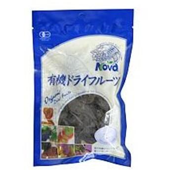 有機栽培・プルーン(種あり)(150g) ノヴァ 販売終了