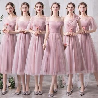 ブライズメイドドレス 6タイプ ピンク 締め上げタイプ 袖付き フリル オフショルダー ミモレ丈 リボン付きドレス 可愛い 大人 ピアノ 発