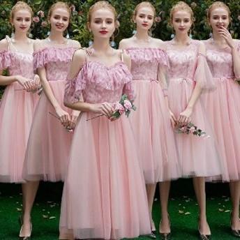 結婚式ワンピース 二次会 花嫁 ドレス 演奏会用ドレス ブライズメイド ドレス ピンク ピアノ 発表会 キャミドレス Vネック パーティドレ