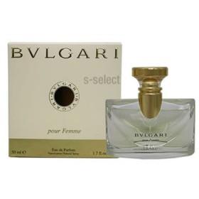 ブルガリ BVLGARI プールファム 50ml EDP オードパルファム 香水 フレグランス ブランド