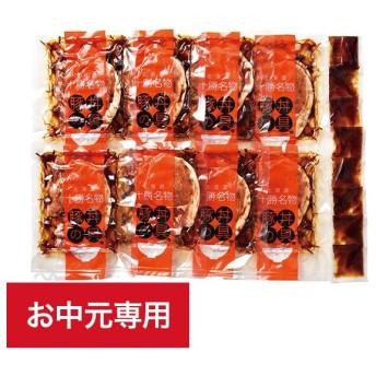 暑中見舞い 残暑見舞い ギフト 送料無料 北海道産 豚丼の具(醤油味)8食セット(メーカー直送) / 用途限定*d-M-S-932621*