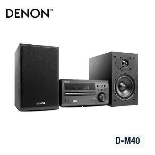 【福利品特價↙】DENON M系列 HI-FI系統 床頭音響 D-M40 USB/光纖輸人