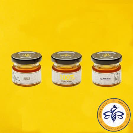 外銷北美及日本的高品質台灣純蜜 台灣養蜂協會認證,SGS檢驗合格 進軍貴婦百貨的高級優雅格調蜂蜜
