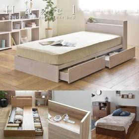 収納ベッド シングル お買い得 安い BOX型 ヘーゼル