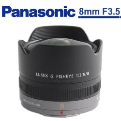 Panasonic FISHEYE 8mm F3.5 (公司貨)