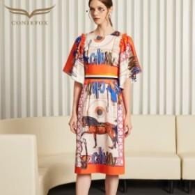 【CONIEFOX】高品質★スカーフ柄フリル五分袖付きタイトライン膝丈ドレス♪オレンジ 橙 ベージュ 生成 ワンピース ミディアムドレス