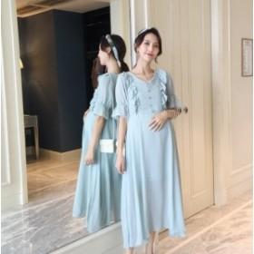 マタニティーVネックドレス 半袖 上品 大人可愛い 結婚式 二次会 パーティー シンプルデザイン ゆったり 大きいサイズ お嬢様 エレガント