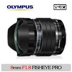 M.ZUIKO DIGITAL ED 8mm F1.8 Fisheye PRO (公司貨)