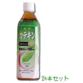 【J】JVPB ビッグビット 天然カテキン450mgファイバー緑茶>緑茶のうまみをまるごと抽出ダイエットレディ(DietLady)・500ml×24本(1ケース) 【食品】