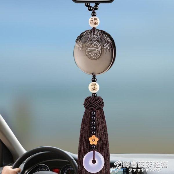 掛飾 汽車掛件車內吊飾高檔裝飾出入保平安符創意車載掛飾品吊墜男士女 時尚芭莎