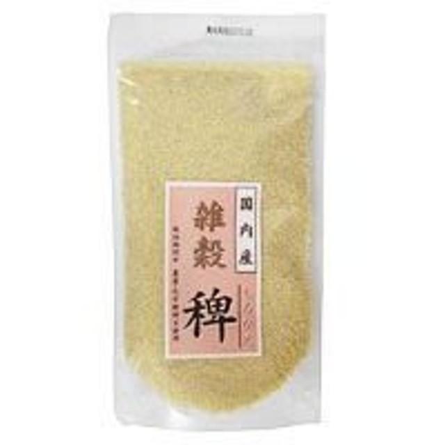 国内産 稗(ひえ)(250g) 穀の蔵