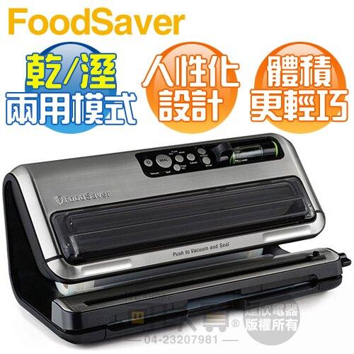 美國 FoodSaver ( FM5460 ) 旗艦真空保鮮機/包裝機 -原廠公司貨 [可以買]