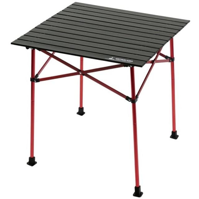 CAPTAIN STAG(キャプテンスタッグ) ジュール アルミツーウェイ ロールテーブル70  UC−523 UC523