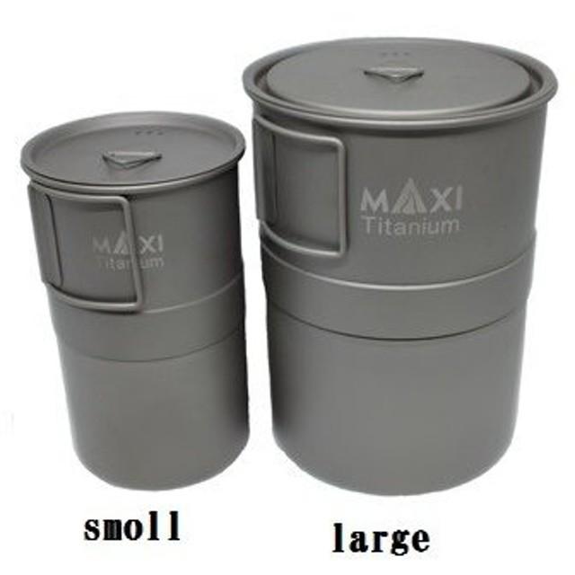 マキシ エスプレッソ コーヒーメーカー 200ml Maxi Espresso Coffee Maker small