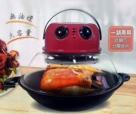 日虎 健康料理烘烤爐(紅色款)