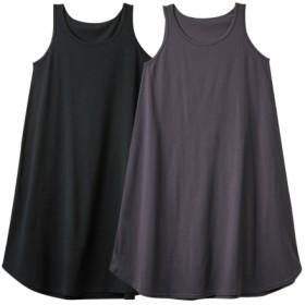 【WEB限定】綿混裾フレアインナーワンピース2枚組 (タンクトップ・ノースリーブインナー)
