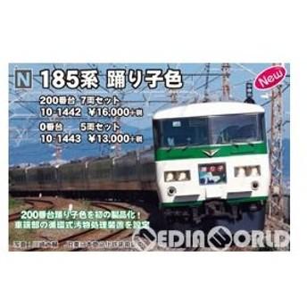 『新品即納』{RWM}10-1443 185系0番台踊り子色 5両セット Nゲージ 鉄道模型 KATO(カトー)(20171109)