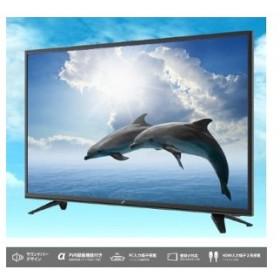 ジョワイユ 地上デジタルフルハイビジョン 40型液晶テレビ 外付けHDD録画対応 JOY-40TV
