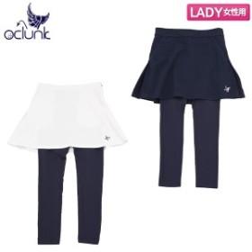 ☆2019年春夏モデル☆【レディース】 クランク ゴルフ CL51UP01 ストレッチ スカート CLUNK