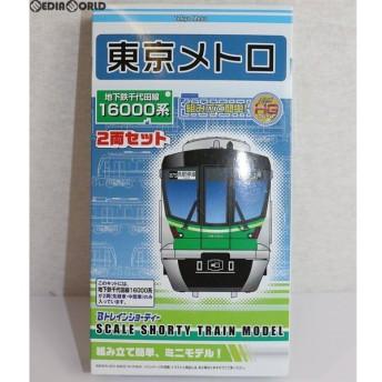 『中古即納』{RWM}Bトレインショーティー 東京メトロ 地下鉄千代田線16000系 2両セット 組み立てキット Nゲージ 鉄道模型 バンダイ(20110927)