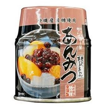 サンヨー あんみつ豆(黒みつ) 255g×6入