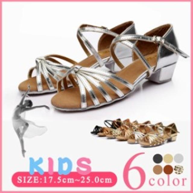 ed443cb88 2019新作 cream大人気 子供靴 ピアノ発表会 靴 スパンコール リボンフォーマルシューズ フォーマル靴