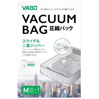 VAGO(ヴァ-ゴ)専用圧縮袋 Mサイズ
