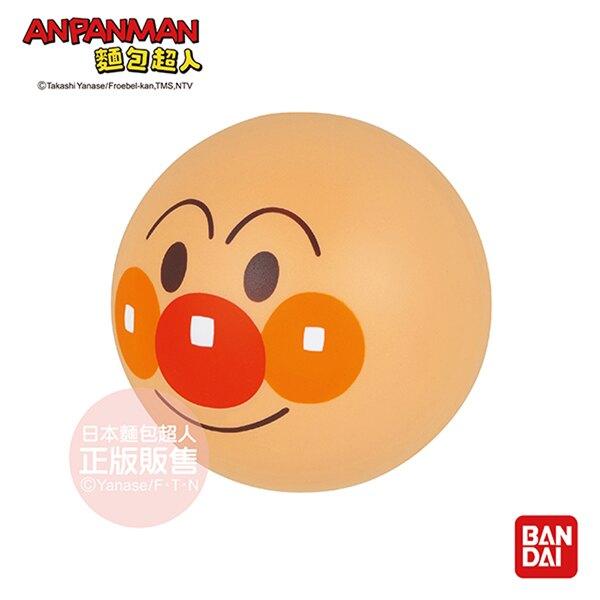 日本 麵包超人 軟軟彈彈音樂球 全館滿5千贈星寶貝防曬乳效期至21年11月